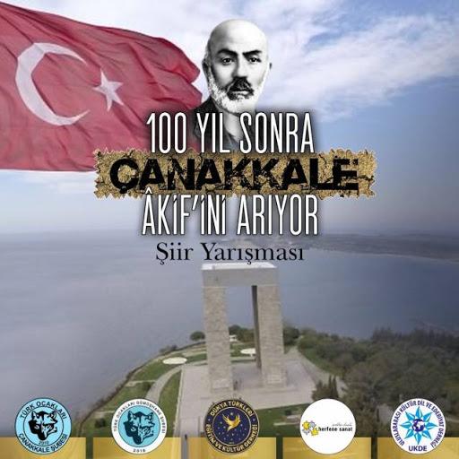 100 Yıl Sonra Çanakkale Akif'ini Arıyor Şiir Yarışması