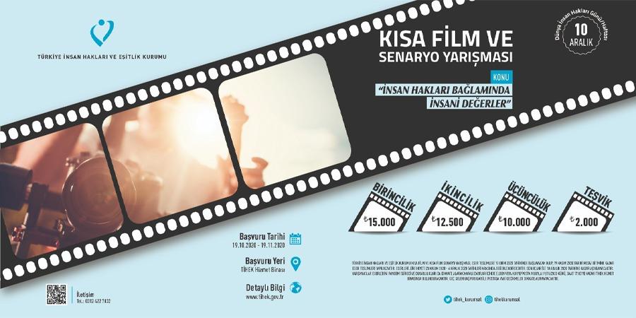 Tihek Kısa Film ve Senaryo Yarışması