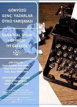 Gökyüzü Genç Yazarlar Öykü Yarışması