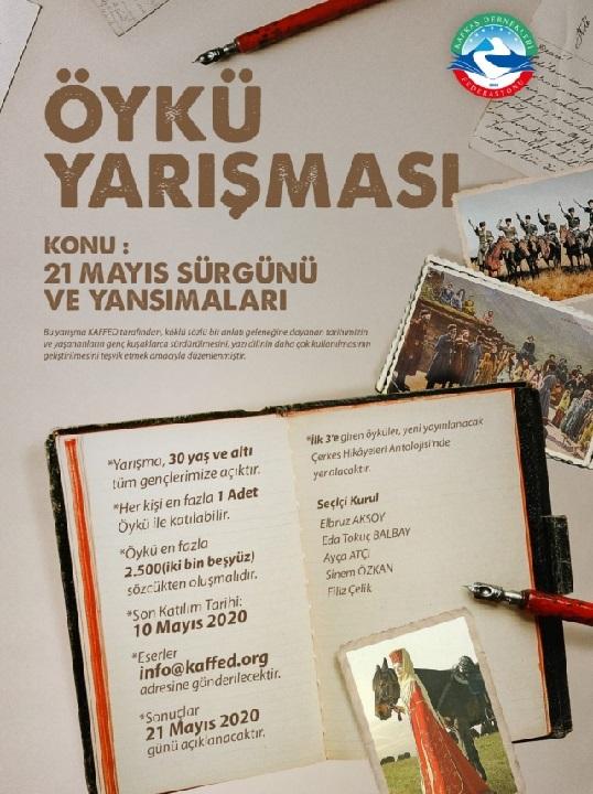 21 Mayıs Sürgünü Öykü Yarışması