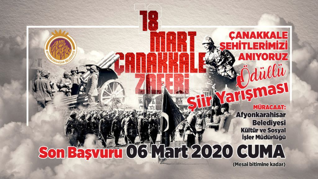 Afyonkarahisar Çanakkale Şehitlerini Anıyor Şiir Yarışması