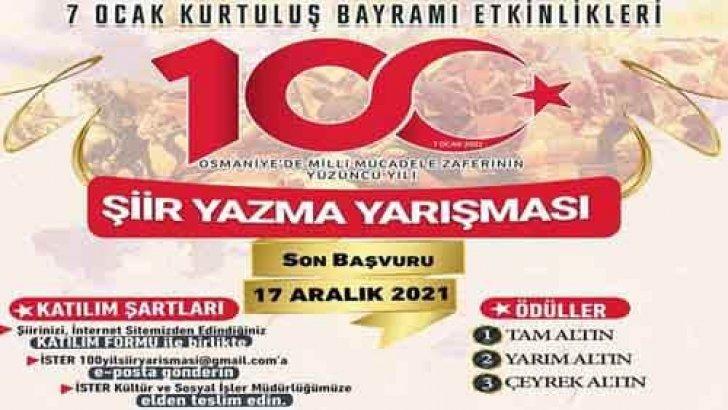 Osmaniye Belediyesi Şiir Yarışması