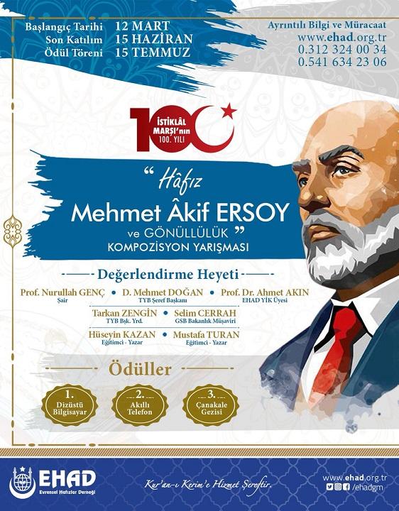 Hafız Mehmet Akif Ersoy ve Gönüllük Kompozisyon Yarışması