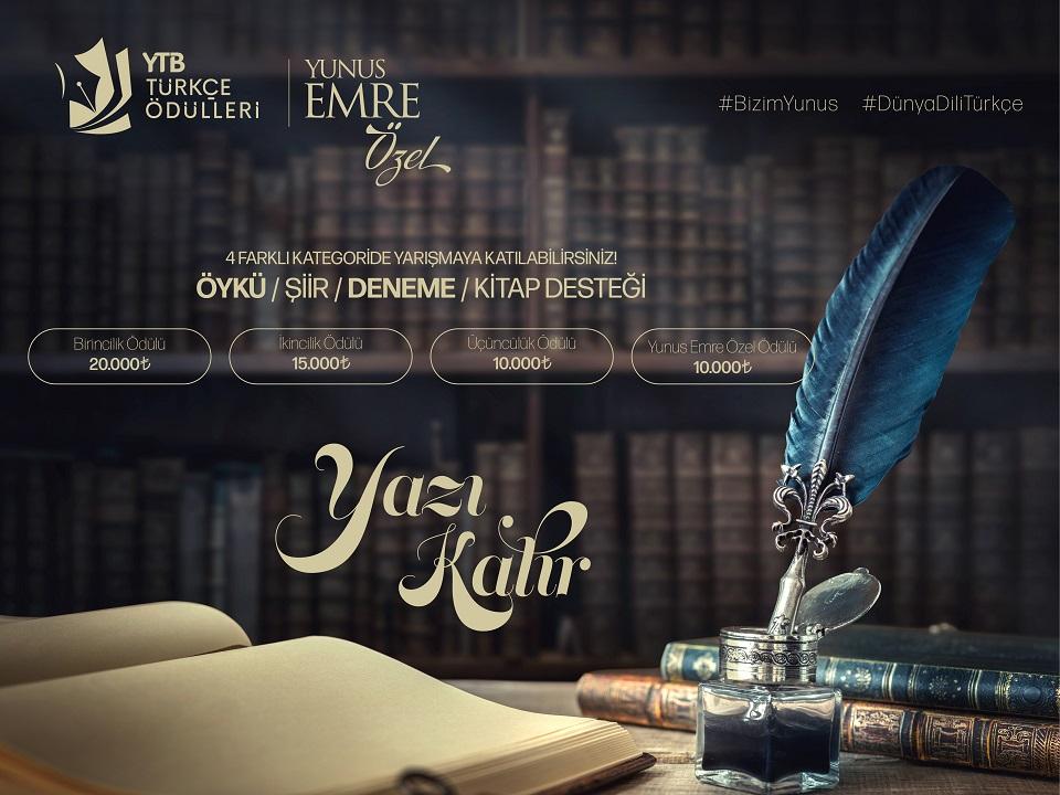 YTB Türkçe Ödülleri Yunus Emre Özel