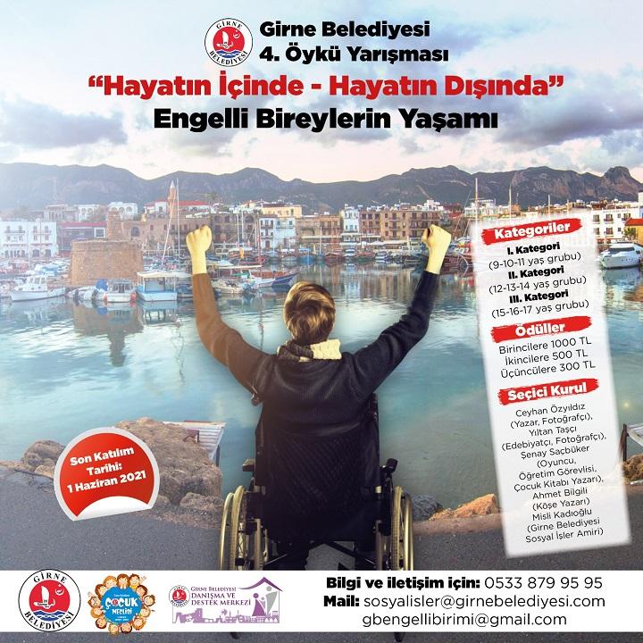 Girne Belediyesi 4. Öykü Yarışması