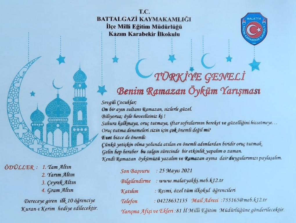 Benim Ramazan Öyküm Yarışması