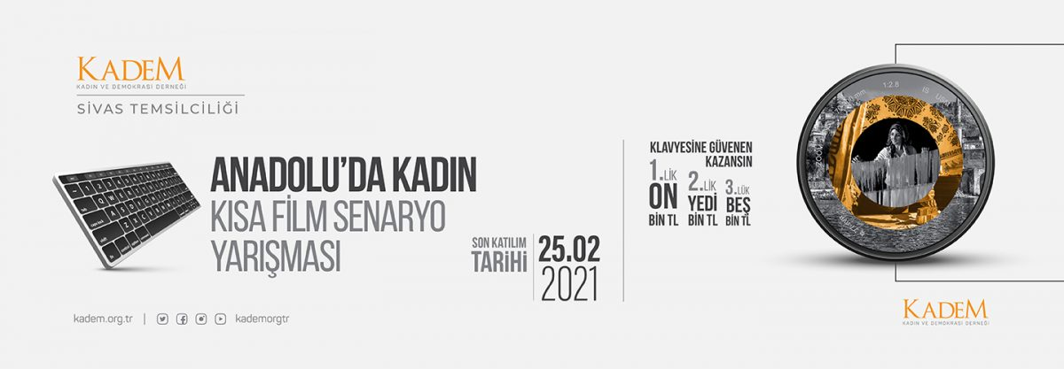 Anadoluda Kadın Senaryo Yarışması